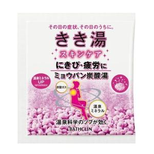バスクリン きき湯 ミョウバン炭酸湯 薬用入浴剤 (30g)