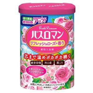 ●バスロマン リフレッシュローズの香りの商品詳細 ●温泉成分(硫酸ナトリウム)を高配合 ●温浴効果を...