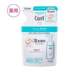 花王 キュレル 泡洗顔料 [つめかえ用 130ml] 【医薬...