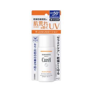 ●紫外線による肌ダメージ(乾燥、赤み・ほてり)まで防ぐ。 ●顔や体にのばしやすい乳液タイプ。さらっと...