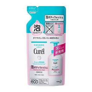 花王 キュレル 泡ボディウォッシュ 詰め替え用 380ml キュレル/乾燥肌/敏感肌/保湿/低刺激