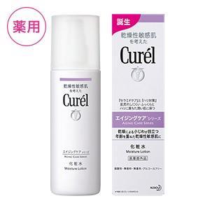●乾燥による小じわが目立つ年齢を重ねた乾燥性敏感肌に。 ●潤い成分(セラミド機能成分*1、ユーカリエ...