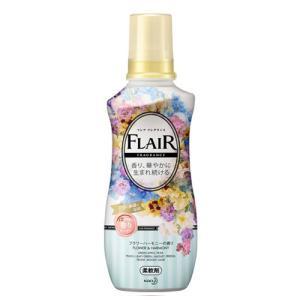 花王 フレア フレグランス 柔軟剤 フラワー&ハーモニーの香り 本体570ml|kenko-ex