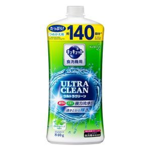 花王 キュキュット ウルトラクリーン さわやかハーブの香り 食器用洗剤 食洗機用 詰替用 840g
