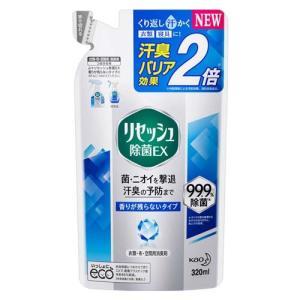 花王 リセッシュ 除菌EX 香りが残らないタイプ 詰替用 320ml