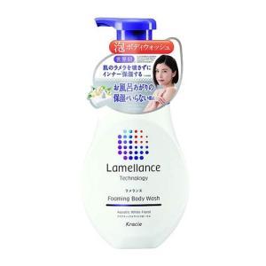 ラメランス 泡ボディウォッシュポンプ480ml(アクアティックホワイトフローラルの香り) クラシエ(...