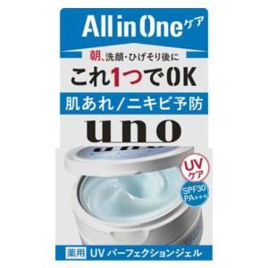 資生堂 ウーノ(UNO) 薬用UVパーフェクションジェル 80g