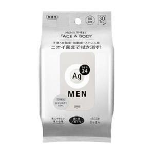 資生堂 Agデオ24 エージーデオ メン Menメンズシート フェイス&ボディ 無香性 30枚入