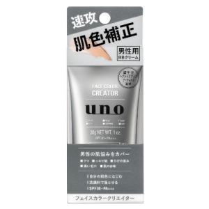 [資生堂]UNO(ウーノ)フェイスカラークリエイター BBクリーム メンズ SPF30 PA+++ ...