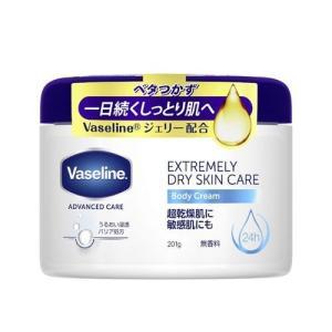 Vaseline(ヴァセリン) ヴァセリン エクストリーム ドライスキンケア ボディクリーム 201...