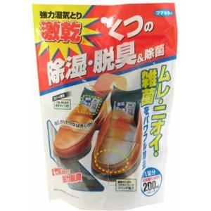激乾くつ用【J】 kenko-ex