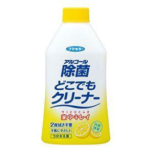 ●2度拭き不要!洗剤成分を使用していないのでベタつきが残りません。お子様やペットが触れる場所に最適で...
