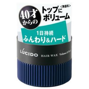 LUCIDO(ルシード) ヘアワックス ボリューム&ハード 80g|kenko-ex