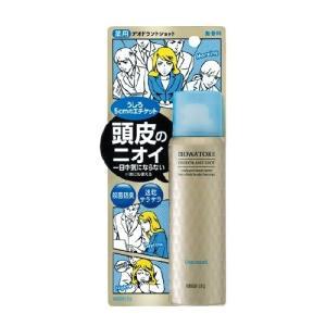 マンダム mandom モワトレ 薬用デオドラントショット 無香料(医薬部外品) 70g|kenko-ex