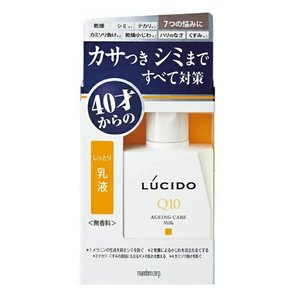 ▼クーポン配布中▼ルシード 薬用 トータルケア乳液 100ml (LUCIDO) (医薬部外品)