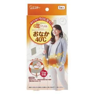 エステー On Style 下着に貼るタイプ カイロ 薄型 おなか40℃