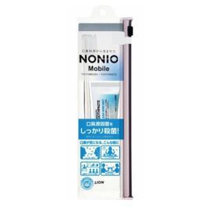 ライオン ノニオ NONIO Mobile 携帯用ハミガキ・ハブラシセット 歯ブラシ はぶらし (ゆ...