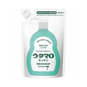 ウタマロ キッチン 詰替え用 250ml