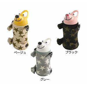 【限定品】サーモマグ thermo mug アニマルボトル スター AM18ST3 サーモマグ/アニマルボトル/水筒/子供/お弁当|kenko-ex