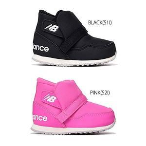 NEW BALANCE ニューバランス ブーツ キッズシューズ FB996S|kenko-ex