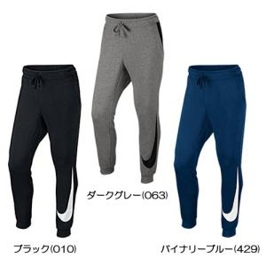 【送料無料】NIKE ナイキ ハイブリッド ジョガー フリース 831817|kenko-ex