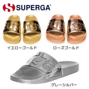 スペルガ SUPERGA サンダル S00DUP0|kenko-ex