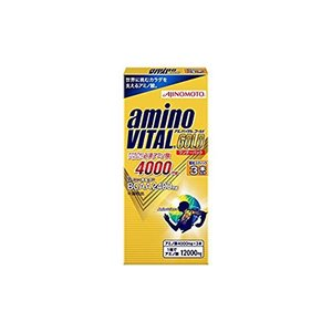 ●「アミノバイタル ゴールド」は、ロイシン高配合BCAAを中心とする9種類の必須アミノ酸4000mg...