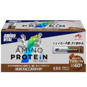味の素 アミノバイタル アミノプロテイン チョコレート味 60本入り箱 36JAM83040 アミノ...