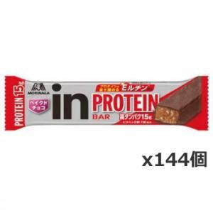 森永製菓 ウイダーinバー プロテイン34g[ベイクドチョコ味] [144個セット] [28MM37003] ウイダー ウィダー プロテインバー プロテイン たん|kenko-ex