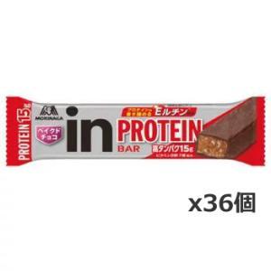 森永製菓 ウイダーinバー プロテイン34g[ベイクドチョコ味] [36個セット] [28MM37003] ウイダー ウィダー プロテインバー プロテイン たんぱ|kenko-ex