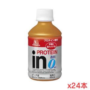 ●おいしく手軽にタンパク質が摂取でき、脂質もカットできる機能性高タンパク飲料。 ●高タンパク脂肪ゼロ...