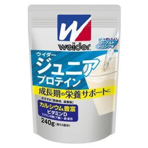 森永製菓 ウィダー ジュニアプロテイン ヨーグルトドリンク味 240g [36JMM81401] [たんぱく質] [サプリメント] [子供用]ウイダー|kenko-ex