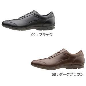 【送料無料】Mizuno ミズノ LD40 CROSS ビジネスシューズ ウォーキングシューズ メンズ[B1GC1523]|kenko-ex
