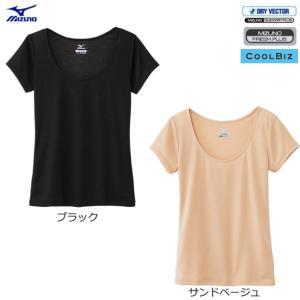 MIZUNO ミズノ ドライベクターエブリ ラウンドネックシャツ [C2JA6301] [ドライベクター] [インナー] [肌着][女性用] kenko-ex