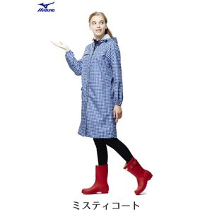 【送料無料】Mizuno ミズノ ミスティコート[C2JE6201]レディース/レインコート|kenko-ex