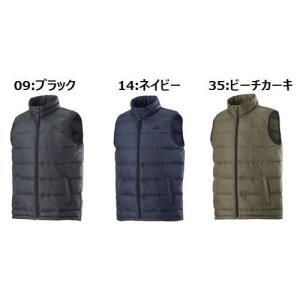 【送料無料】MIZUNO ブレスサーモダウンベスト C2JE8602 吸湿 発熱 ブレスサーモ ベスト 防寒 メンズ|kenko-ex