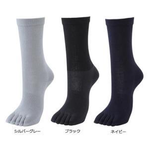 Mizuno ミズノ [ドライベクター]抗カビ対応5本指レギュラー丈ソックス[C2JX6103]メンズ/靴下/五本指 kenko-ex