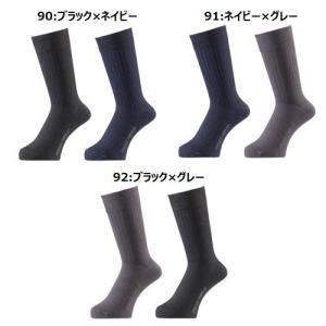 MIZUNO ブレスサーモソックス2足組 C2JX8660 吸湿 発熱 靴下 ビジネス 日常 メンズ kenko-ex