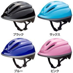 Mizuno ミズノ こどもヘルメット キッズサイクルヘルメット 自転車専用ヘルメット[C3JHM450] kenko-ex