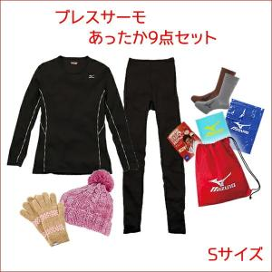 【数量限定大特価】Mizunoあったかセット ブレスサーモ *お買い得セット(レディース ラウンドネックシャツ長袖 /タイツ ブラック Sサイズ kenko-ex