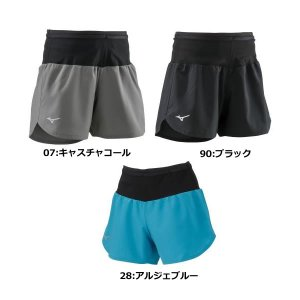 MIZUNO ミズノ ランニングマルチポケットパンツ J2MB8710 マラソン パンツ ズボン レディース