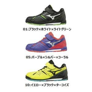 MIZUNO マルチファイター [K1GC1827] [運動靴] [通学] [ジュニア]★