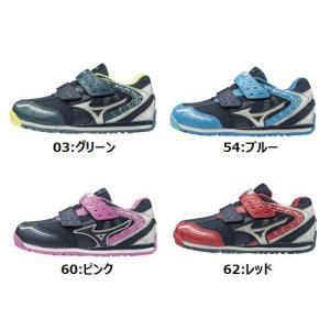 MIZUNO ミズノ キッズシューズ アソビキッズ K1GD1937 子供 こども スニーカー 運動靴 発育 ユニセックス|kenko-ex