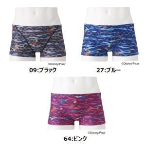 MIZUNO ミズノ エクサースーツ ショートスパッツ [N2MB9488] [練習用水着] [スイ...