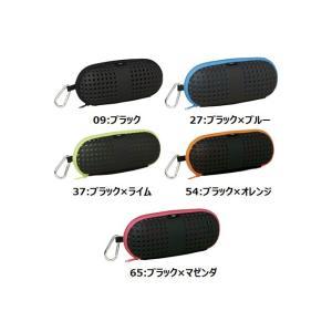 MIZUNO ミズノ ゴーグルケース [N3JM8003] [プール] [スイミング] kenko-ex