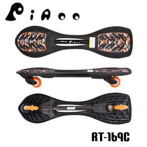 J BOARD PIAOO RT-169C Jボード/スケートボード/キックボード