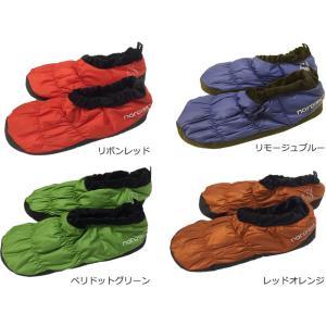 [国内正規品]NORDISK スリッパ Mos down shoes (モス・ダウン・シューズ) [...