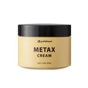 ファイテン メタックスクリーム 250g|kenko-ex