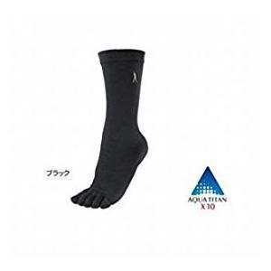 ファイテン アクアチタンソックスX10 アースモデル 5本指タイプ セミロング ブラック 22〜24cm kenko-ex