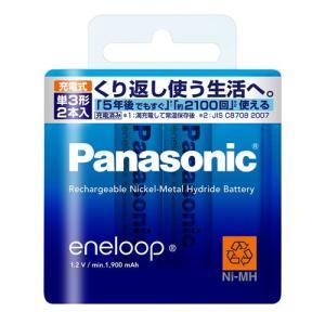 Panasonic パナソニック エネループ eneloop 単3形 2本パック(スタンダードモデル) BK-3MCC/2|kenko-ex